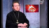 ТЕО 238. Ведущий протоиерей Иоанн Желиховский