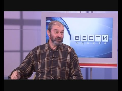 ВЕСТИ ОДЕССА / гость в студии Олег Губарь