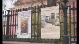 115 лет — Одесскому художественному музею