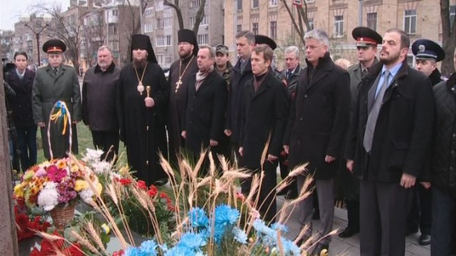 День памяти жертв Голодомора