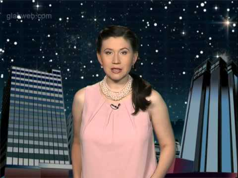 Бизнес гороскоп / 29 декабря 2014 года