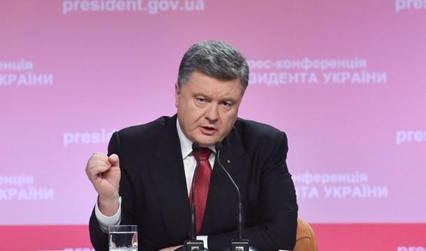 Петр Порошенко провел итоговую пресс-конференцию