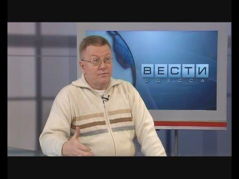 ВЕСТИ ОДЕССА / гость в студии Вячеслав Азаров