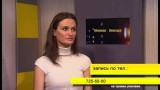 Елена Мороз / ММЦ «Оксфорд Медикал» / 19 февраля 2014