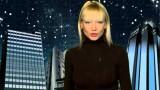 Модный гороскоп. Одежда и аксесуары / 23 февраля 2015 года