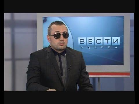 ВЕСТИ ОДЕССА / гость в студии Святослав Огренчук