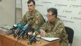 Как проходит мобилизация в Одесской области?