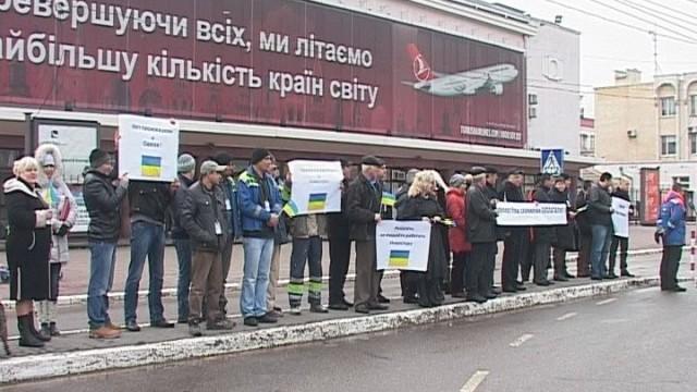 Работники аэропорта объединились