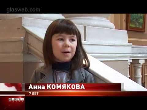 ВЕСТИ ОДЕССА ФЛЕШ за 12 марта 2015 года 18:00