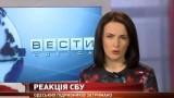 ВЕСТИ ОДЕССА ФЛЕШ за 13 марта 2015 года 16:00