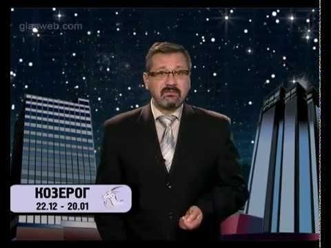 Астропрогноз / 17 марта 2015 года