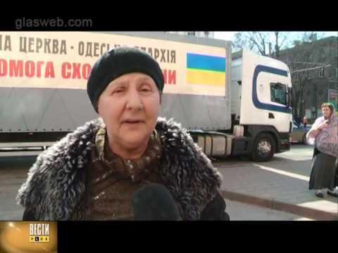 ВЕСТИ ПЛЮС ФЛЕШ за 16 марта 2015 года 15:00