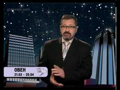 Астропрогноз / 20 марта 2015 года