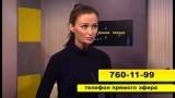 Елена Мороз / ММЦ «Оксфорд Медикал» / 19 марта 2015