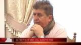 ВЕСТИ ОДЕССА ФЛЕШ за 20 марта 2015 года 18:00