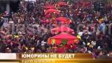 ВЕСТИ ПЛЮС ФЛЕШ за 20 марта 2015 года 15:00