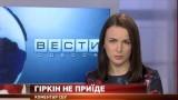 ВЕСТИ ОДЕССА ФЛЕШ за 3 марта 2015 года 18:00