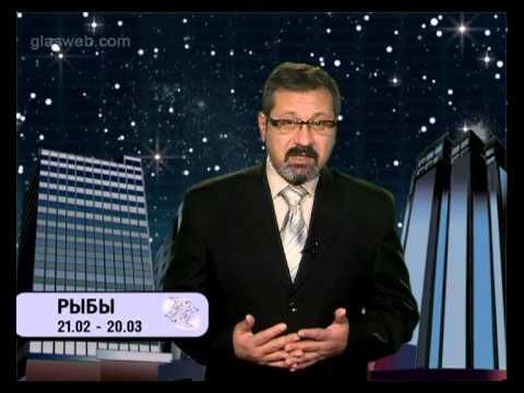 Астропрогноз / 23 марта 2015 года