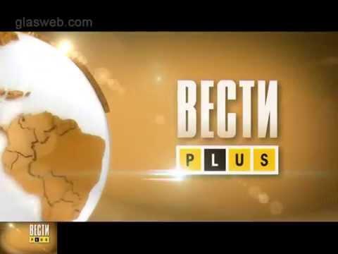 ВЕСТИ ПЛЮС ФЛЕШ за 24 марта 2015 года 15:00