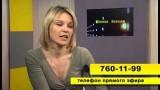 Екатерина Чимбер / ММЦ «Оксфорд Медикал» / 26 марта 2015