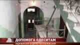 ВЕСТИ ОДЕССА ФЛЕШ за 27 марта 2015 года 18:00