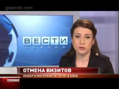 ВЕСТИ ОДЕССА ФЛЕШ за 30 марта 2015 года 16:00