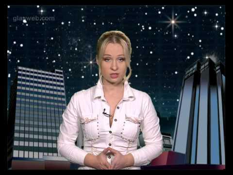 Астропрогноз / 31 марта 2015 года