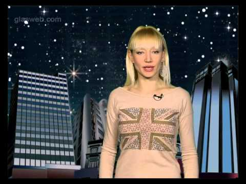 Модный гороскоп. Одежда и аксесуары / 6 марта 2015 года