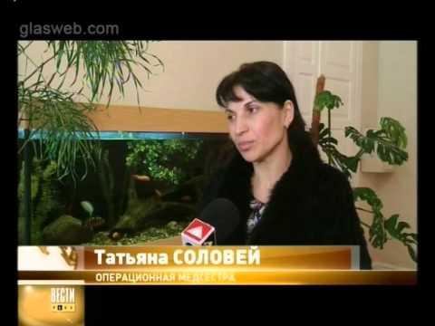 ВЕСТИ ПЛЮС ФЛЕШ за 9 марта 2015 года 15:00