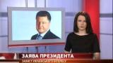 ВЕСТИ ОДЕССА ФЛЕШ за 10 марта 2015 года 16:00
