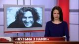 ВЕСТИ ОДЕССА ФЛЕШ за 11 марта 2015 года 18:00