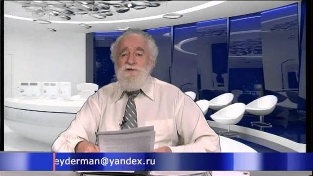 «Чёрный квадрат» Малевича —  символ нуля