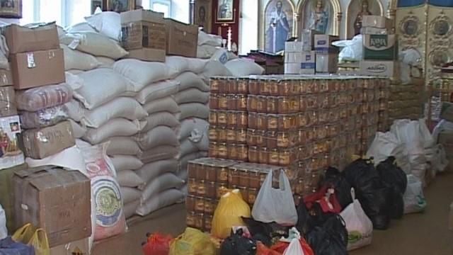Помощь Донбассу