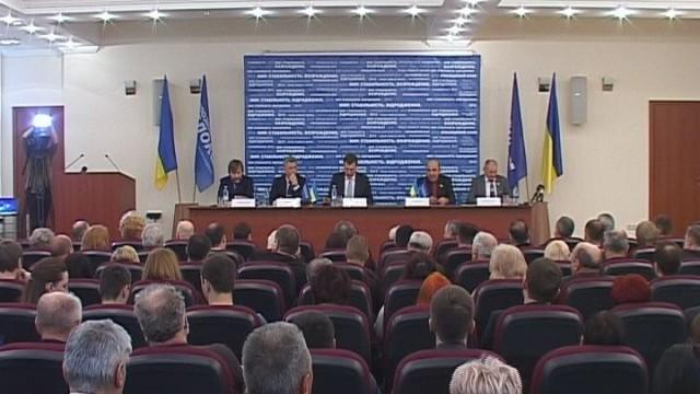 Оппозиционный блок. 1-ая областная конференция партии