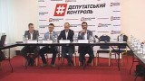 «Депутатский контроль». Результаты работы в Одессе