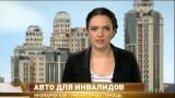 ВЕСТИ ПЛЮС ФЛЕШ за 14 апреля 2015 года 15:00