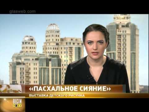 ВЕСТИ ПЛЮС ФЛЕШ за 17 апреля 2015 года 15:00
