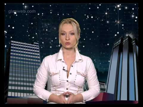 Астропрогноз / 3 апреля 2015 года