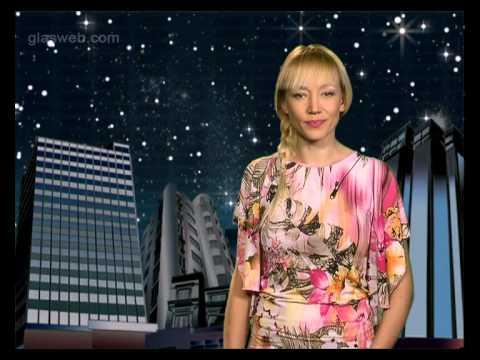 Астропрогноз / 5 апреля 2015 года