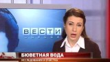 Вести.Одесса Флеш за 1 апреля 2015 года 18:00
