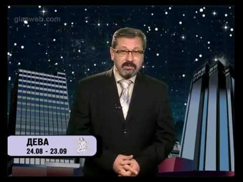 Астропрогноз / 9 апреля 2015 года