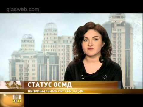 ВЕСТИ ПЛЮС ФЛЕШ за 8 апреля 2015 года 15:00