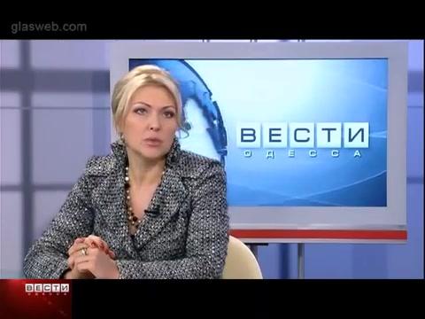 ВЕСТИ ОДЕССА / гость в студии Наталья Морщагина