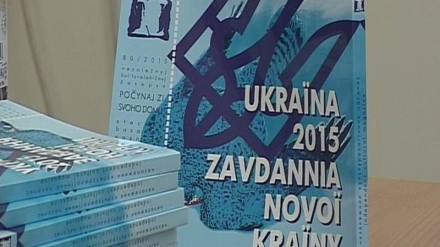 Украина 2015: виденье украинских интеллектуалов
