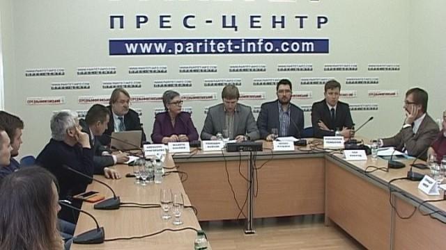 Путь евроинтеграции Украины: роль гражданского общества