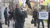 «Генпротест» против незаконных высоток
