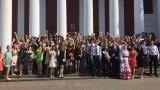 Бал выпускников-медалистов Приморского района
