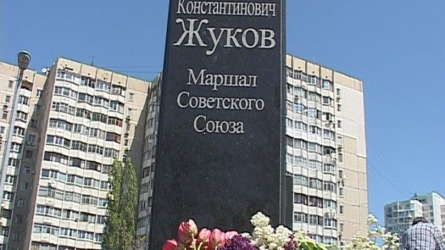 Историческое наследие. Восстановление бюста маршала Жукова