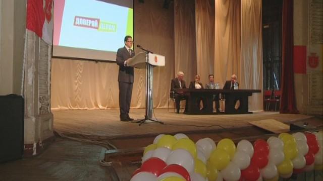 Отчетная конференция Павла Вугельмана