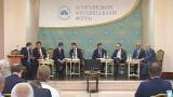 ХI муниципальный форум. Реформа местного самоуправления